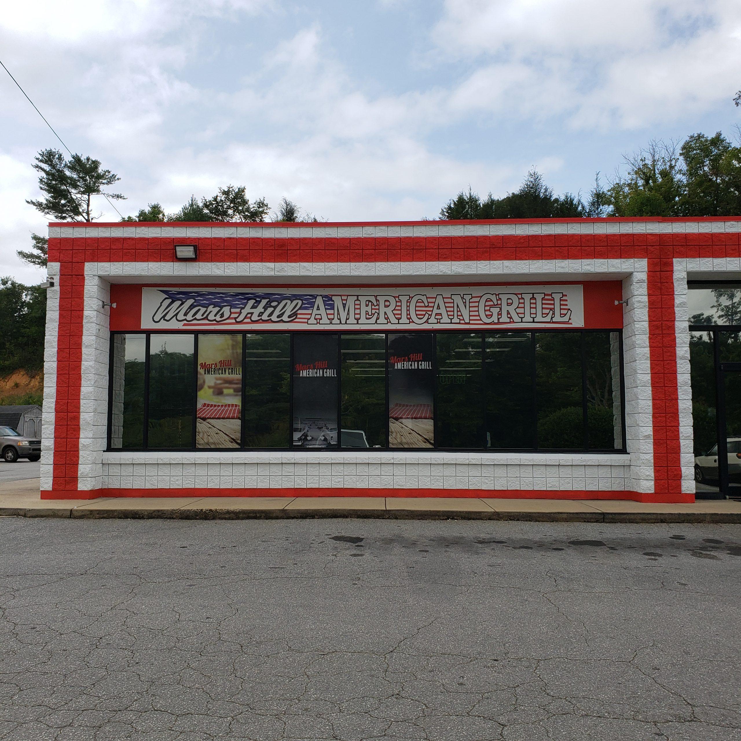 Restaurants in Mars Hill NC